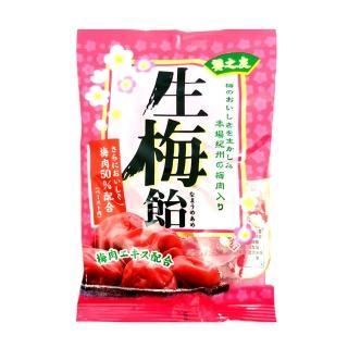 【RIBON立夢】生梅糖(85g)