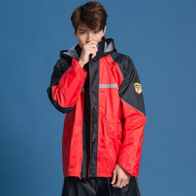 【BrightDay君邁雨衣】悍動兩件式風雨衣(機車雨衣、戶外雨衣)