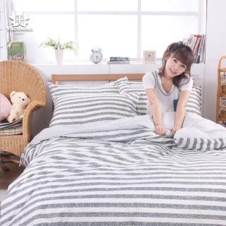 【日本濱川佐櫻-慢活.灰】活性無印風加大四件式涼被床包組
