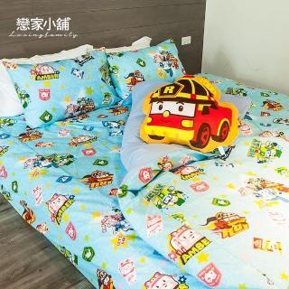 【戀家小舖】雙人四件式床包被套組(波力救援小英雄)