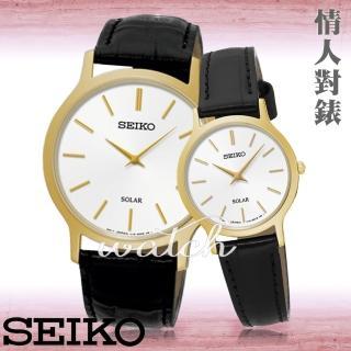 【SEIKO 精工】送禮首選_太陽能_甜蜜浪漫情人對錶(SUP300P1+SUP872P1)