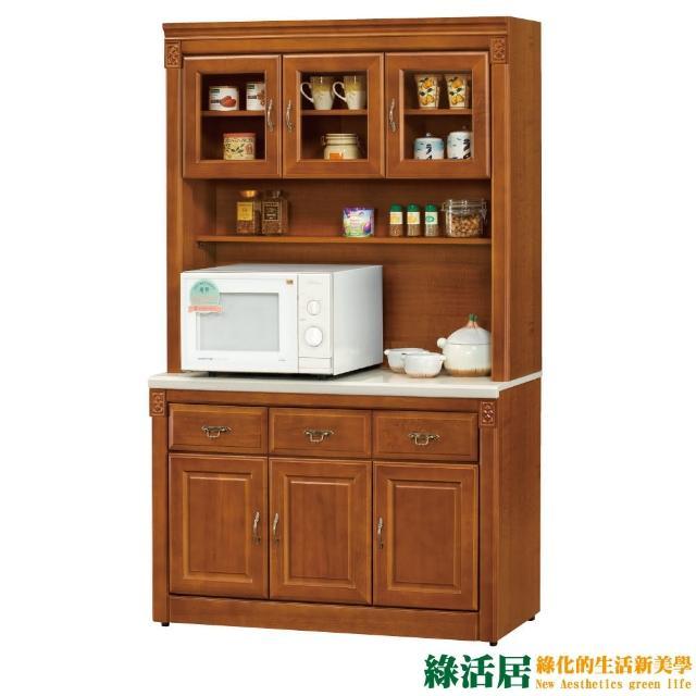 【綠活居】莫格斯  樟木4尺實木白雲石面收納櫃/餐櫃組合(上+下座)