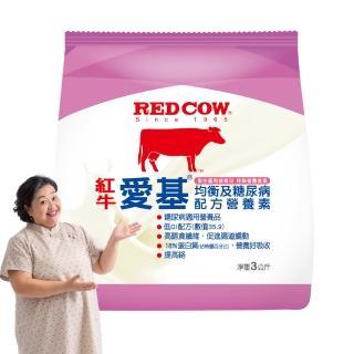 【紅牛】愛基均衡及糖尿病配方營養素(3kg/袋)