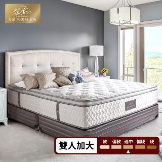 【Lady Americana】萊儷絲喬伊絲 乳膠獨立筒床墊-雙大6尺(送緹花對枕)
