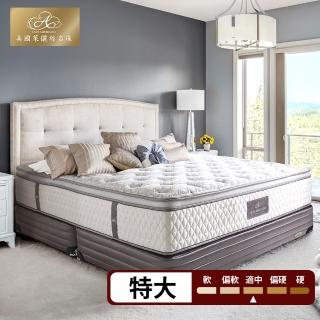 【Lady Americana】萊儷絲喬伊絲 乳膠獨立筒床墊-特大7尺(送緹花對枕)