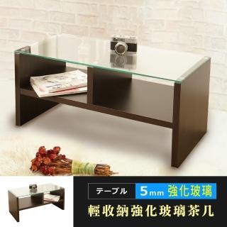 【Akira】簡單時尚90*45cm收納茶几桌/和室桌(純淨白/胡桃木)