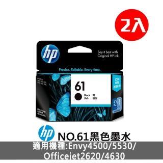 【HP墨水黑色2入組】NO.61原廠墨水(CH561WA*2)