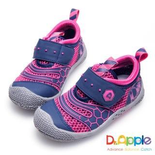 【Dr. Apple 機能童鞋】帥氣LOGO懷舊印刷透氣中童鞋(桃)