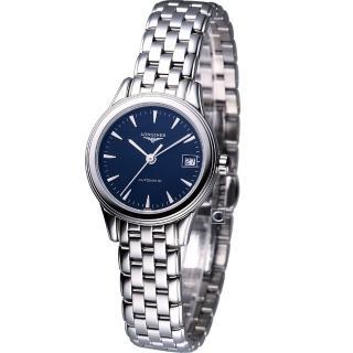 【LONGINES】旗艦系列 女用自動機械腕錶 黑面(L42744526)