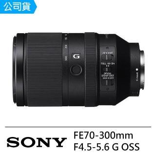 【SONY】FE70-300mm F4.5-5.6 G OSS(公司貨)