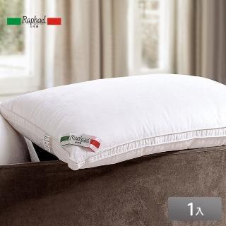 【Raphael拉斐爾】五星級飯店專用羽絲絨枕(1入)