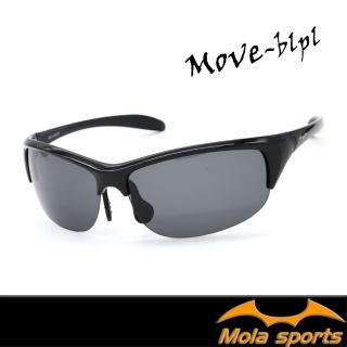 【Mola】摩拉偏光運動太陽眼鏡Move-blpl(UV400 小臉 男女)