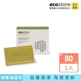 【紐西蘭 ecostore】純淨香皂-麥蘆卡蜂蜜海藻 80g 塊