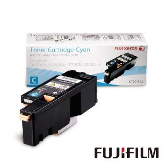 【FujiXerox】彩色105/215系列原廠藍色高容量碳粉 CT201592(1.4K)