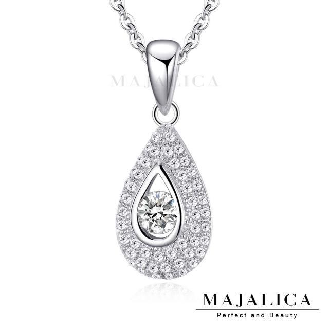 【Majalica】純銀 天使之淚 925純銀 項鍊 附保證卡 PN5045(銀色白鋯)