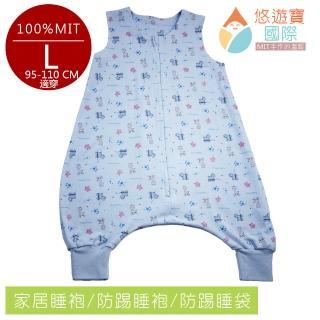 【悠遊寶國際-MIT手作的溫暖】台灣精製薄款褲型防踢被(天空藍)