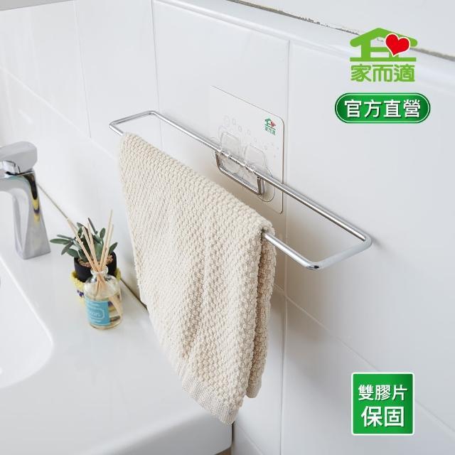 【家而適】廚房抹布放置架(鍍鉻鐵)/