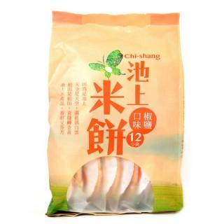 【池上鄉農會】池上米餅-椒鹽口味(150公克/包)/