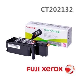 【FujiXerox】彩色105/215系列原廠紅色標準容量碳粉 CT202132(0.7K)
