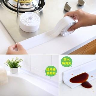 【iRoom優倍適】廚衛門窗防水防霉膠帶(4入)