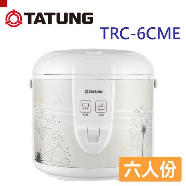 【TATUNG大同】6人份電子鍋(TRC-6CME)