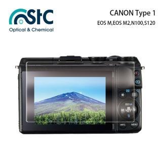 【STC】玻璃螢幕保護貼 CANON Type L(適用 EOS M EOS M2 N100 S120)
