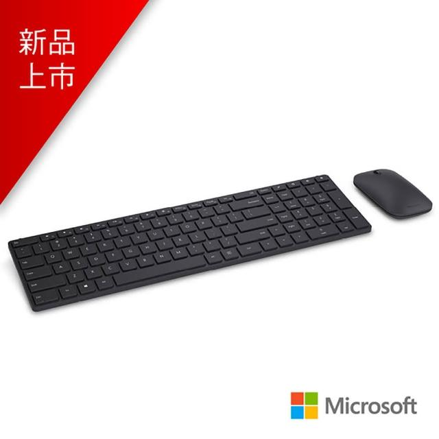 【微軟】Microsoft 設計師藍牙鍵盤滑鼠組(7N9-00026)