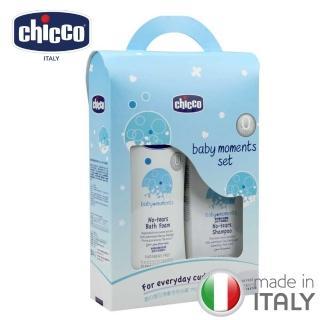 【chicco】寶貝嬰兒潤膚泡泡浴露750ml(盒內附贈200ml商品)