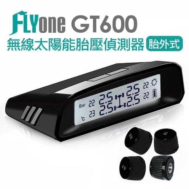 【FLYone】GT600 無線太陽能TPMS 胎壓偵測器 胎外式(加碼送 HC-30充電能量杯-市價799元)