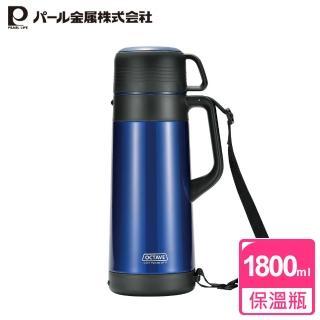【日本PEARL】1800ml便攜式不鏽鋼保溫瓶