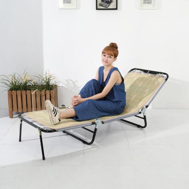 【BuyJM】五段式三折蓆面包邊折疊床/躺椅/