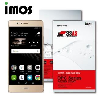 【iMOS 3SAS】HUAWEI P9 疏油疏水 螢幕保護貼
