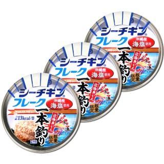 【Hagoromo】一本釣頂級鮪魚罐(210g)