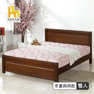 【ASSARI】粉紅療癒型厚緹花布冬夏兩用硬式彈簧床墊(雙人5尺)