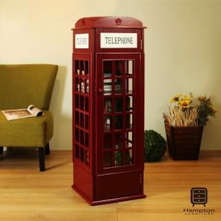 【Hampton漢汀堡】電話亭置物櫃-紅(置物櫃/儲物櫃/展示櫃)