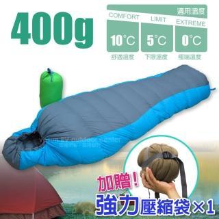 【VOSUN】全開式聚溫水鳥羽絨睡袋400g(藍/淺灰 SP400)