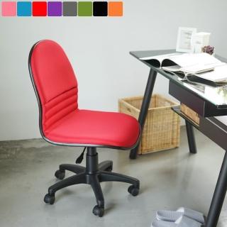 【完美主義】高彈性小資無扶手辦公椅/電腦椅(8色可選)