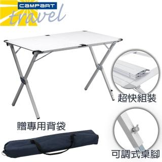 【Campart Travel荷蘭墾旅】70x110快速摺疊工作桌/烤肉桌+贈後背式專用收納袋(TA-0802)