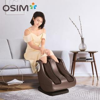 【OSIM】uPhoria Warm 暖足樂OS-338(美腿機)
