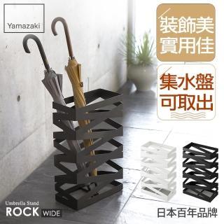 【日本YAMAZAKI】搖滾造型傘架-加寬型(黑)