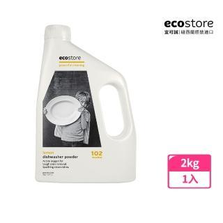 【紐西蘭ecostore】環保洗碗粉(經典檸檬/2kg)