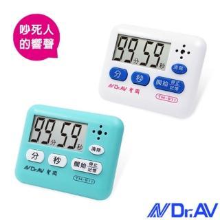 【Dr.AV】超級大聲數位計時器/2入(TM-911)