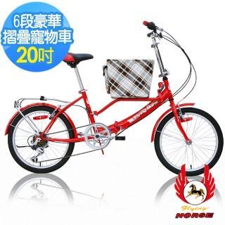 【飛馬】20吋6段豪華摺疊寵物車/紅