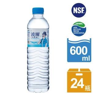【金車】波爾天然水600ml-24罐/箱