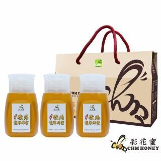 【彩花蜜】正宗台灣琥珀龍眼蜂蜜350g(專利擠壓瓶3件組)