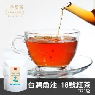【一手私藏世界紅茶】台灣魚池18號紅茶─三角立體茶包(30入/袋)