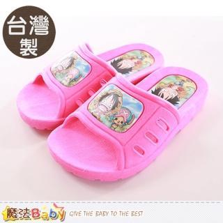 【魔法Baby】女童拖鞋 台灣製航海王正版拖鞋(sh9809)