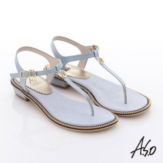 【A.S.O】玩美涼夏 真皮動物紋環繞鎖鏈夾腳涼鞋(淺藍)
