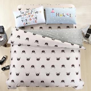 【BELLE VIE】家有酷狗(精梳棉雙人床包枕套三件組 台灣製)