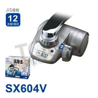 【日本東麗TORAY】高效去除型淨水器(SX604V總代理貨品質保證)